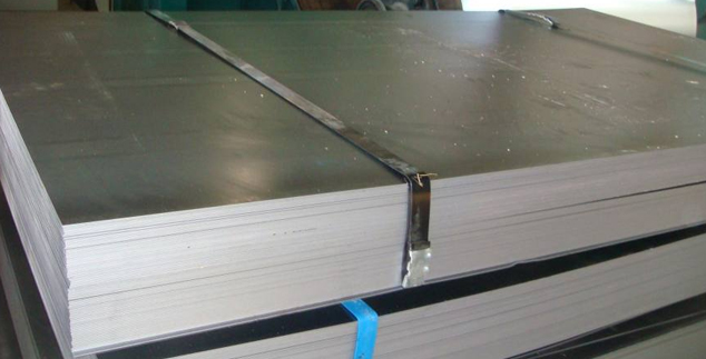 COLD_ROLLED_FLAT_STEELS